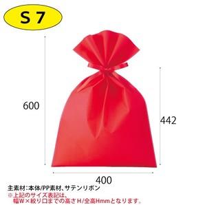 ギフトバッグ(S7) LS137 赤 W400xH442/600 100枚/s