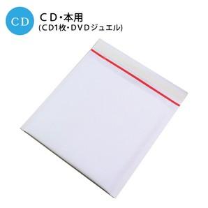 クッション封筒CD(白)#CD W207(187)×H189(187)+40 400枚/s