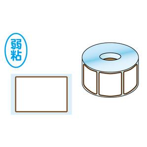 POSレジラベル色枠タイプ(茶色)W35xH25mm 弱粘 20巻/s