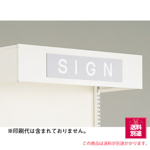 マグネットサイン