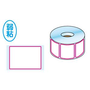 POSレジラベル色枠タイプ(ピンク色)W35xH25mm 20巻/s