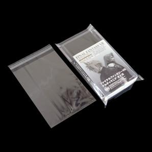 OPP袋ノリ付(攻略本) 1000枚/s