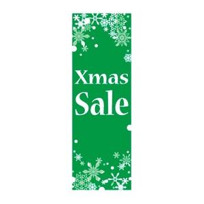のぼり「クリスマスセール(緑)」