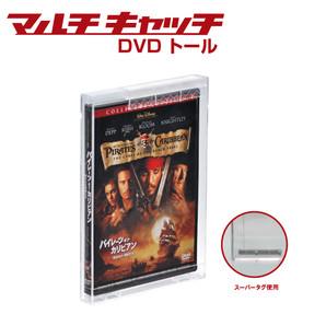 マルチキャッチ DVDトールスーパータグセット 100個/s