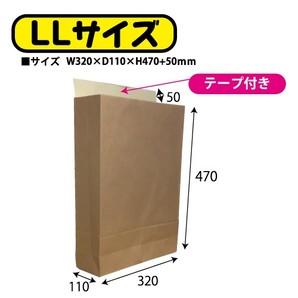 宅配袋(茶無地)LL W320×D110×H470+50 250枚/s
