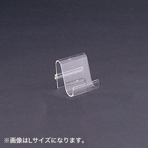 財布1ケ立連結型L