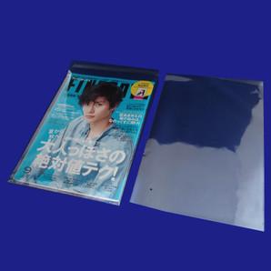 ブックOPP袋ノリ付(A4)  1000枚/s