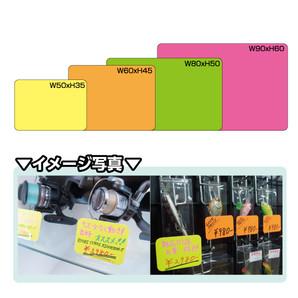 カラーカード W50xH35 ミドリ 1000枚/s