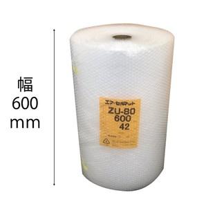 ぷちぷちロール ZU80 W600mm×42m巻 10本/s