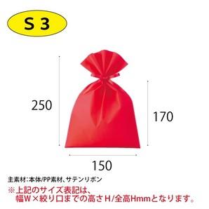 ギフトバッグ(S3) LS123 赤 W150xH170/250 100枚/s