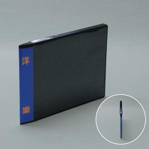 薄型三角仕切箱CD用 DIー4 100個/s 6295