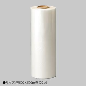 シュリンクロール(チューブ) W500x500m巻(20μ) 1巻/s