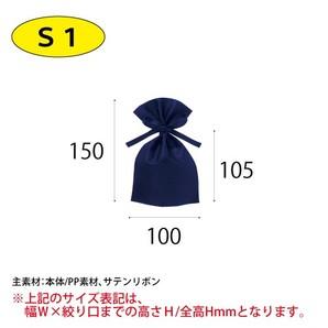 ギフトバッグ(S1) LS121 紺 W100xH105/150 100枚/s