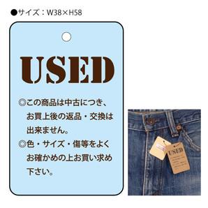 USED札 ブルー 1000枚/s