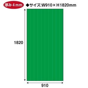 プラダン W910×H1820mm(グリーン)6187 5枚/s