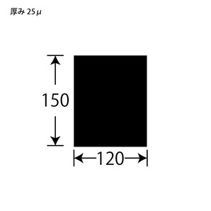 販売袋 小物・トレカ用 黒無地 5000枚/s