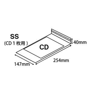 クッション封筒SS(白)#00 W147(127)×H246(244)+40 600枚/s