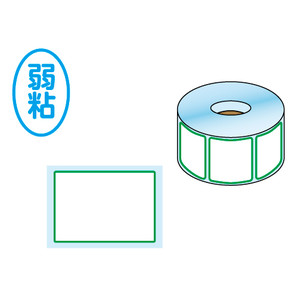 POSレジラベル色枠タイプ(緑色)W40xH28mm 20巻/s