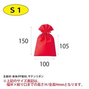 ギフトバッグ(S1) LS121 赤 W100xH105/150 100枚/s