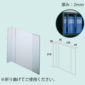 ジャンルPOP仕切板 W230xH210 10枚/s
