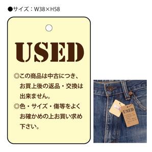 USED札 黄 1000枚/s