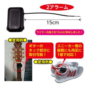自鳴タグループ15cmRF(ギター・紐靴用) 5個/s