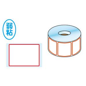 POSレジラベル色枠タイプ弱粘(オレンジ色)W35xH25mm 20巻/s