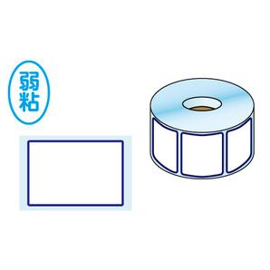 POSレジラベル色枠タイプ(青色)W35xH25mm 20巻/s