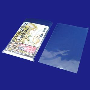 ブックOPP袋ノリナシ(青年コミック) 1000枚/s