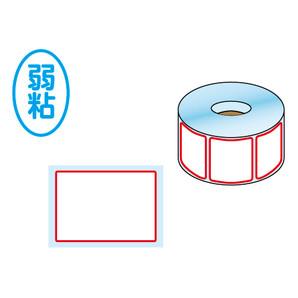 POSレジラベル色枠タイプ(赤色)W40xH28mm 20巻/s