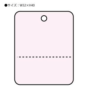 カラー下げ札(白糸無し)ピンク 500枚/s
