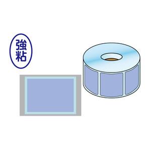 POSレジラベル 25×35(青)強粘 30巻/s