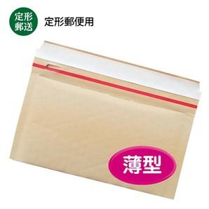 薄いクッション封筒定形郵便(クラフト・茶色) W235×H120+40 800枚/s