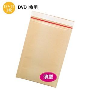 薄いクッション封筒DVD1枚用(クラフト・茶色) W190×H257+40 600枚/s