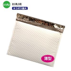 薄いビニールクッション封筒B5角3(白色) W312×H228+40 400枚/s
