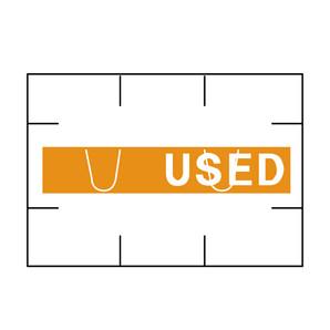 PB3用ラベル(USED) オレンジ 100巻/s