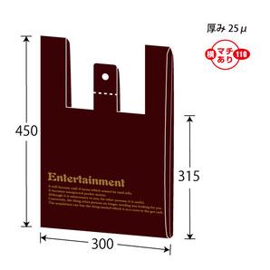 販売袋 茶(レジ袋) 大 フック穴付 1000枚/s