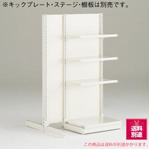 F半柱/ステージ高H100セット
