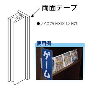 ポスターキャッチ PX601-75 20個/s