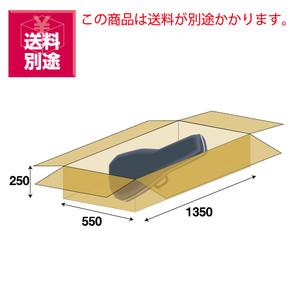 通販用ギターケース(L) W550xD1350xH250 5枚/s