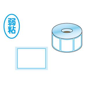 POSレジラベル色枠タイプ(水色)W40xH28mm 20巻/s