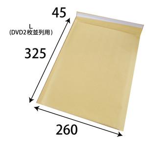 (販売終了いたしました)クッション封筒(茶)大 W260xH325+45 50枚/s