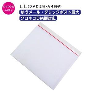 クッション封筒LL(白)#3 W340(320)×H250(248)+40 200枚/s