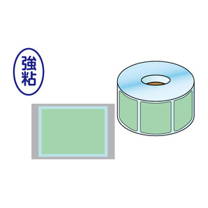 POSレジラベル 25×35(緑)強粘 30巻/s