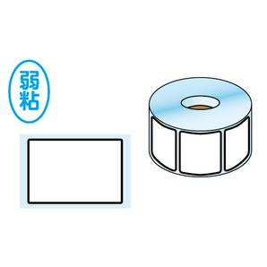POSレジラベル色枠タイプ(黒色)W35xH25mm 20巻/s