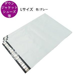 宅配ビニール袋L(グレー) W450×H610+40 90μ 50枚/s