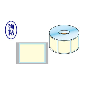 POSレジラベル 25×35(黄)強粘 30巻/s