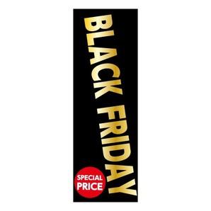 のぼり「BLACK FRIDAY SPECIAL PRICE(縦)」