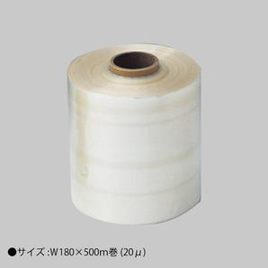 シュリンクロール(チューブ)W180×500m巻(20μ) 1本/巻