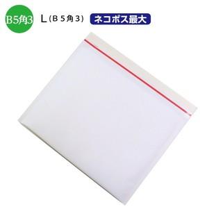クッション封筒L(白)#2 W312(292)×H228(226)+40 300枚/s